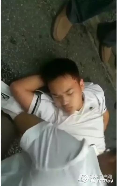 求扩散,邓州一初中学生在公园口被撞昏迷,家长速到公疗医院! - 邓州门户网|邓州网 - 640.webp65.jpg