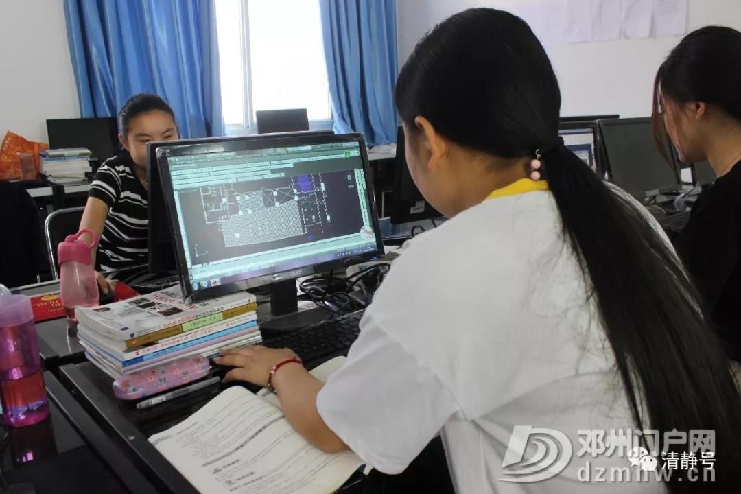 邓州市技工学校2019年招生简章 - 邓州门户网|邓州网 - 640.webp5.jpg