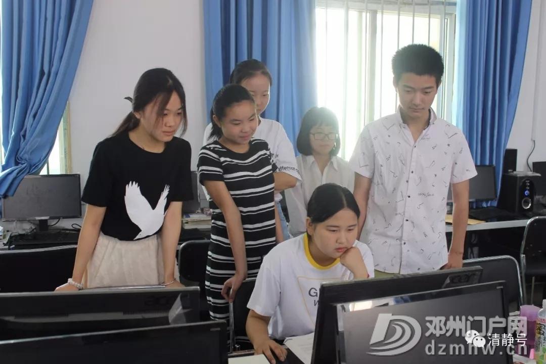 邓州市技工学校2019年招生简章 - 邓州门户网|邓州网 - 640.webp8.jpg