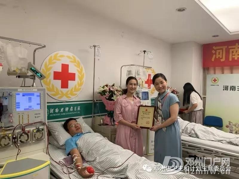 曾照宇--换种方式救治 邓州二院医生成为我市第四例造血干细胞捐献者 - 邓州门户网|邓州网 - 640.webp16.jpg