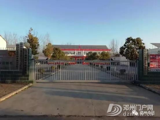 邓州赵楼村:开遍党建幸福花 - 邓州门户网 邓州网 - 640.webp2.jpg