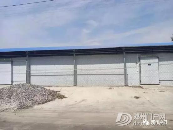 邓州赵楼村:开遍党建幸福花 - 邓州门户网 邓州网 - 640.webp6.jpg