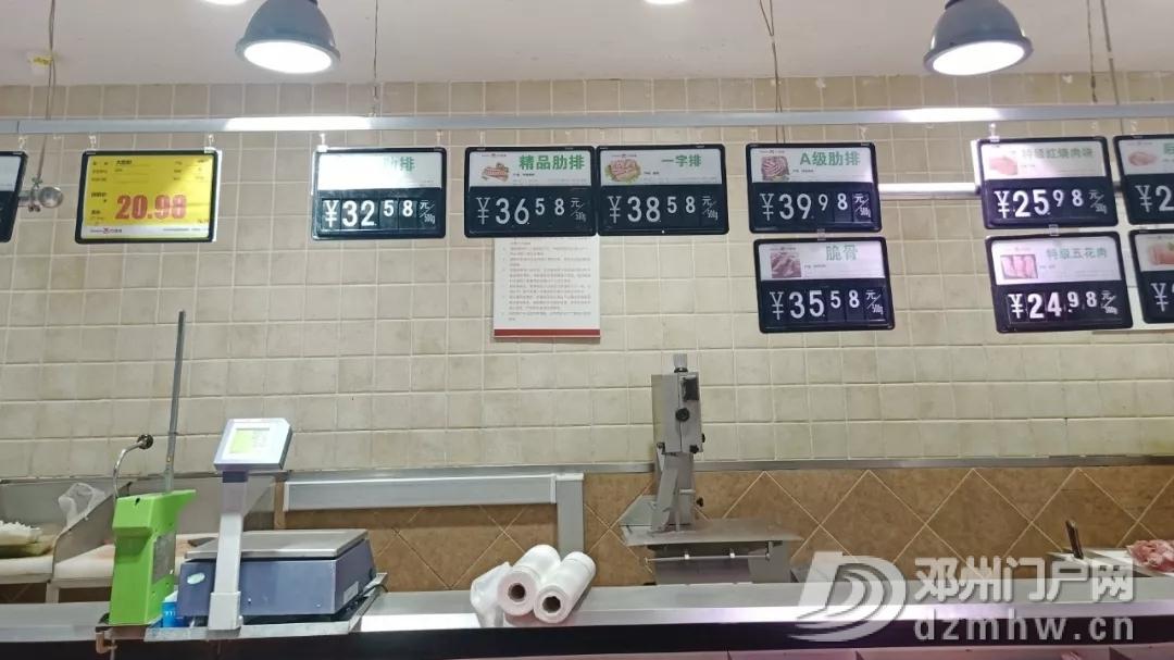 民生||实拍邓州某超市猪肉、鸡肉、鸡蛋价格上涨的原因竟是… - 邓州门户网|邓州网 - 640.webp14-副本.jpg