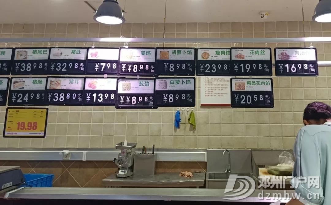 民生||实拍邓州某超市猪肉、鸡肉、鸡蛋价格上涨的原因竟是… - 邓州门户网|邓州网 - 640.webp17.jpg