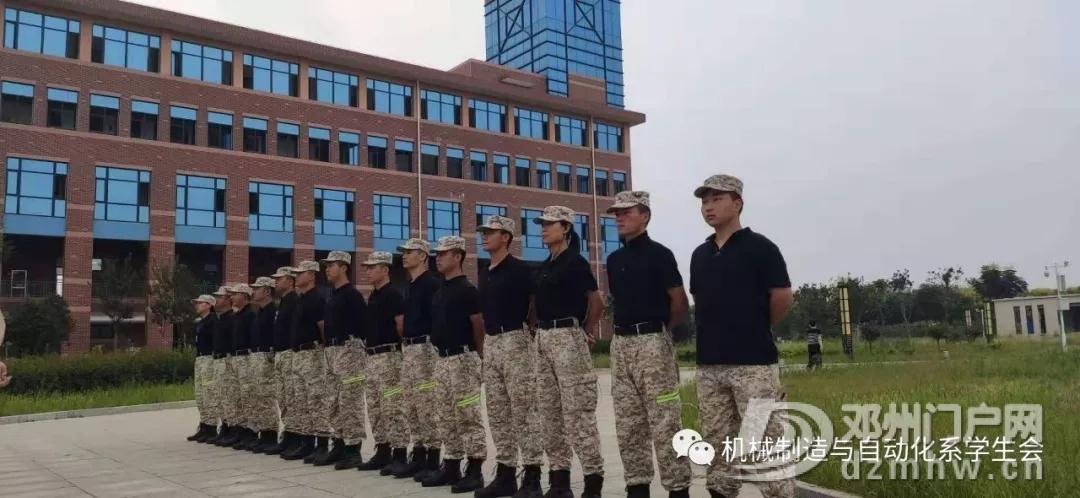 邓州市职业技术学校升国旗仪式 - 邓州门户网|邓州网 - 640.webp5.jpg