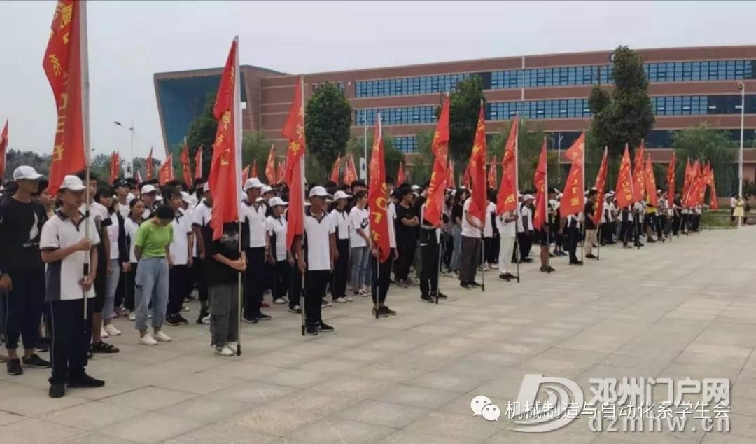邓州市职业技术学校升国旗仪式 - 邓州门户网|邓州网 - 640.webp3-副本.jpg