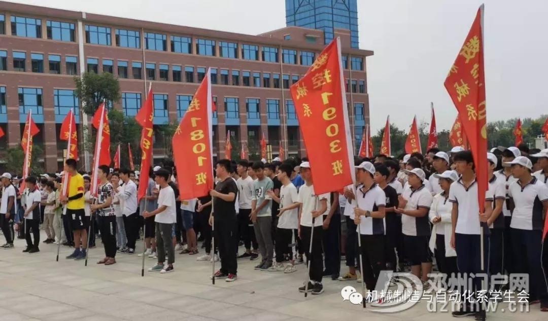 邓州市职业技术学校升国旗仪式 - 邓州门户网|邓州网 - 640.webp2-副本.jpg