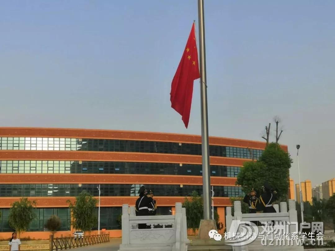 邓州市职业技术学校升国旗仪式 - 邓州门户网|邓州网 - 640.webp8.jpg