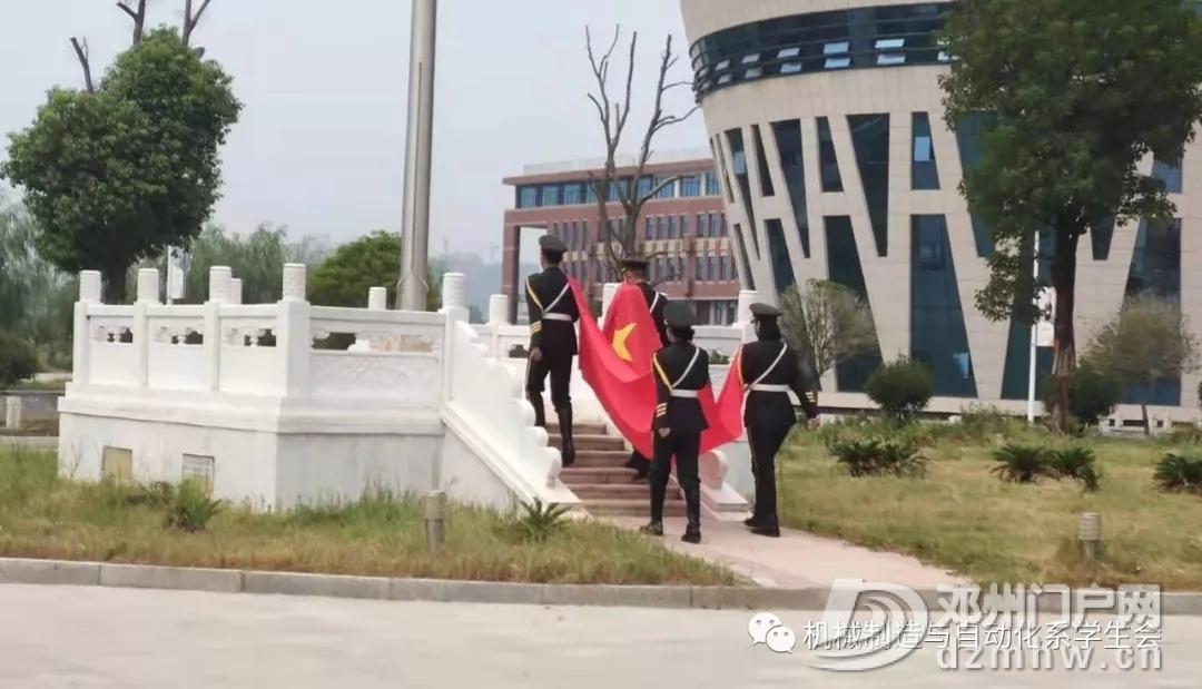 邓州市职业技术学校升国旗仪式 - 邓州门户网|邓州网 - 640.webp7-副本.jpg