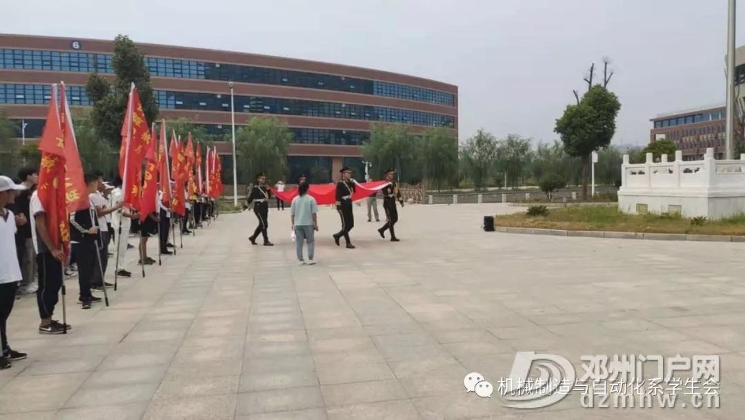 邓州市职业技术学校升国旗仪式 - 邓州门户网|邓州网 - 640.webp6-副本.jpg