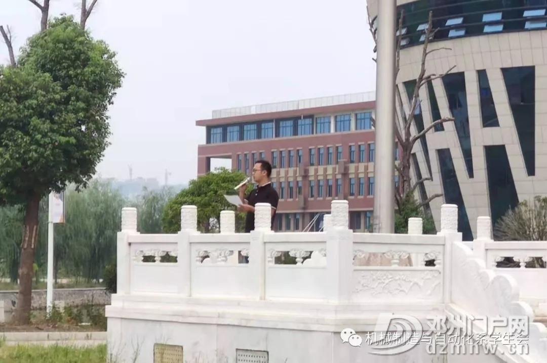 邓州市职业技术学校升国旗仪式 - 邓州门户网|邓州网 - 640.webp9.jpg