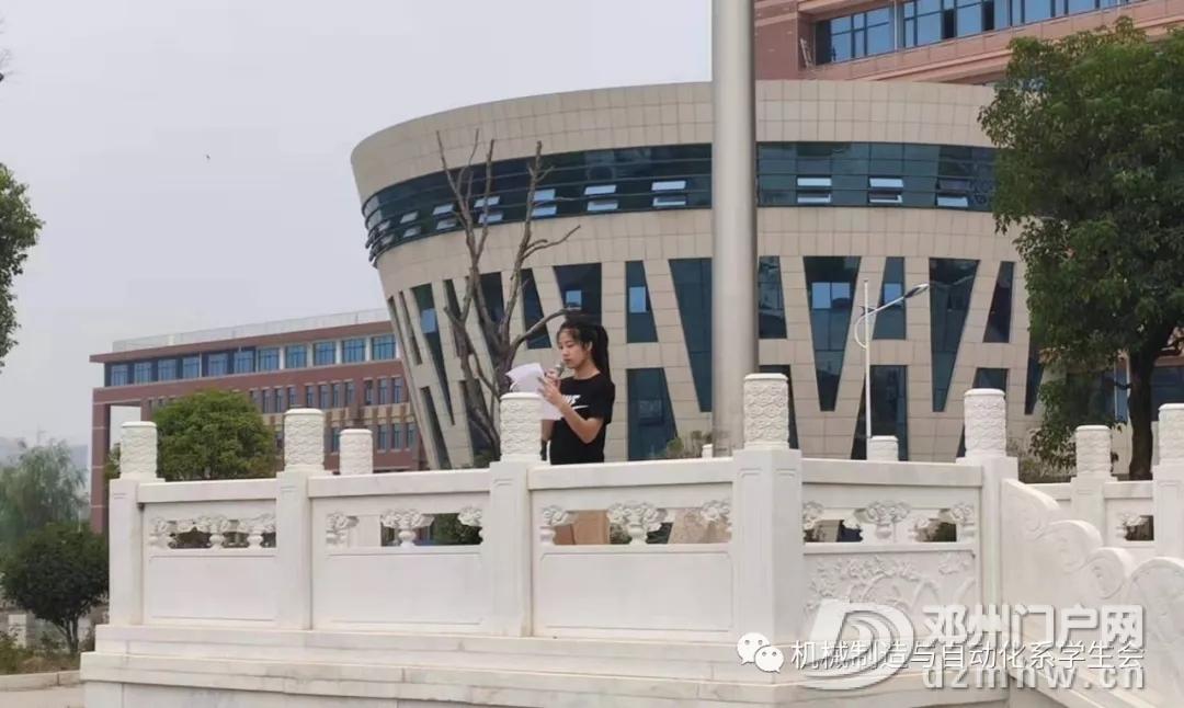 邓州市职业技术学校升国旗仪式 - 邓州门户网|邓州网 - 640.webp10.jpg