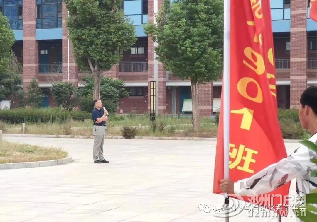 邓州市职业技术学校升国旗仪式 - 邓州门户网|邓州网 - 640.webp12.jpg
