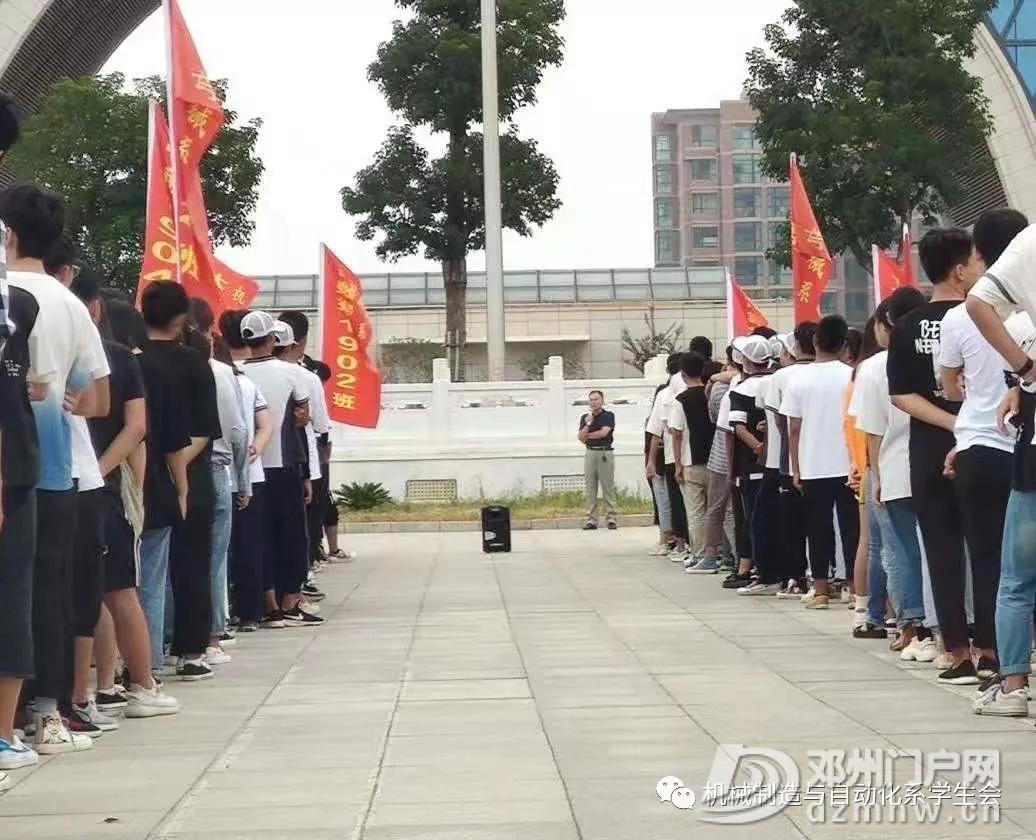 邓州市职业技术学校升国旗仪式 - 邓州门户网|邓州网 - 640.webp11-副本.jpg