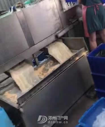 邓州一餐具消毒厂污水直排沟渠! - 邓州门户网|邓州网 - 0cc2b45379eb7816294c7d230fc2eaa.jpg