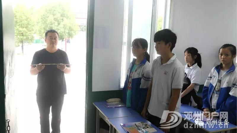邓州这么多学校开学新方式...竟然是这样... - 邓州门户网|邓州网 - 640.webp11.jpg