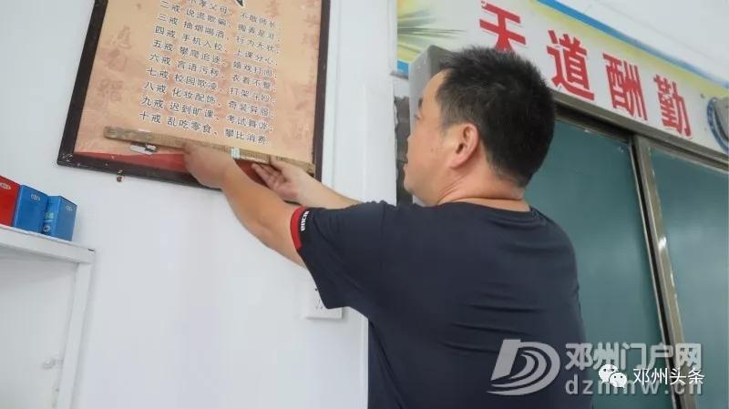 邓州这么多学校开学新方式...竟然是这样... - 邓州门户网|邓州网 - 640.webp12.jpg