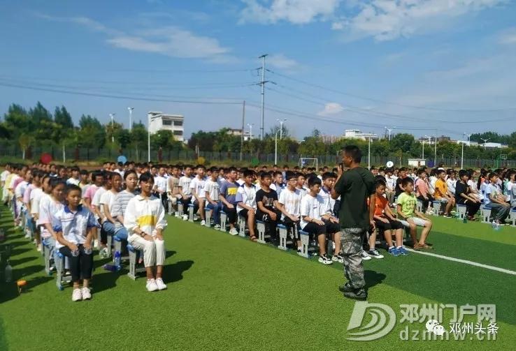 邓州这么多学校开学新方式...竟然是这样... - 邓州门户网|邓州网 - 640.webp13.jpg