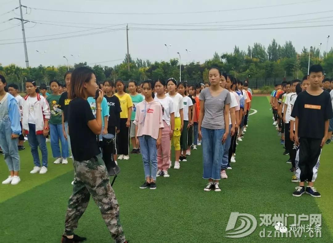 邓州这么多学校开学新方式...竟然是这样... - 邓州门户网|邓州网 - 640.webp14.jpg