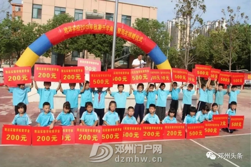 邓州这么多学校开学新方式...竟然是这样... - 邓州门户网|邓州网 - 640.webp15.jpg