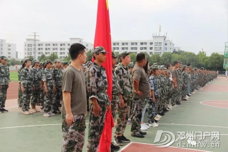 邓州这么多学校开学新方式...竟然是这样... - 邓州门户网|邓州网 - 640.webp16.jpg