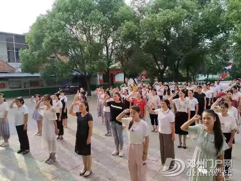 邓州这么多学校开学新方式...竟然是这样... - 邓州门户网|邓州网 - 640.webp18.jpg