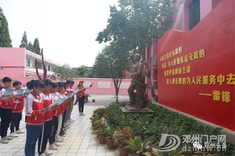 邓州这么多学校开学新方式...竟然是这样... - 邓州门户网|邓州网 - 640.webp20.jpg