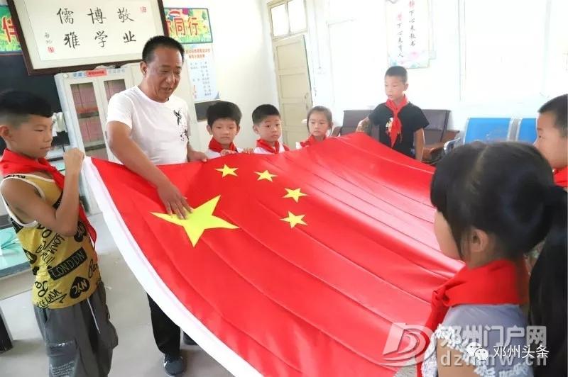邓州这么多学校开学新方式...竟然是这样... - 邓州门户网|邓州网 - 640.webp23.jpg