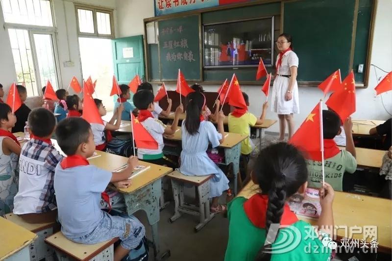 邓州这么多学校开学新方式...竟然是这样... - 邓州门户网|邓州网 - 640.webp24.jpg