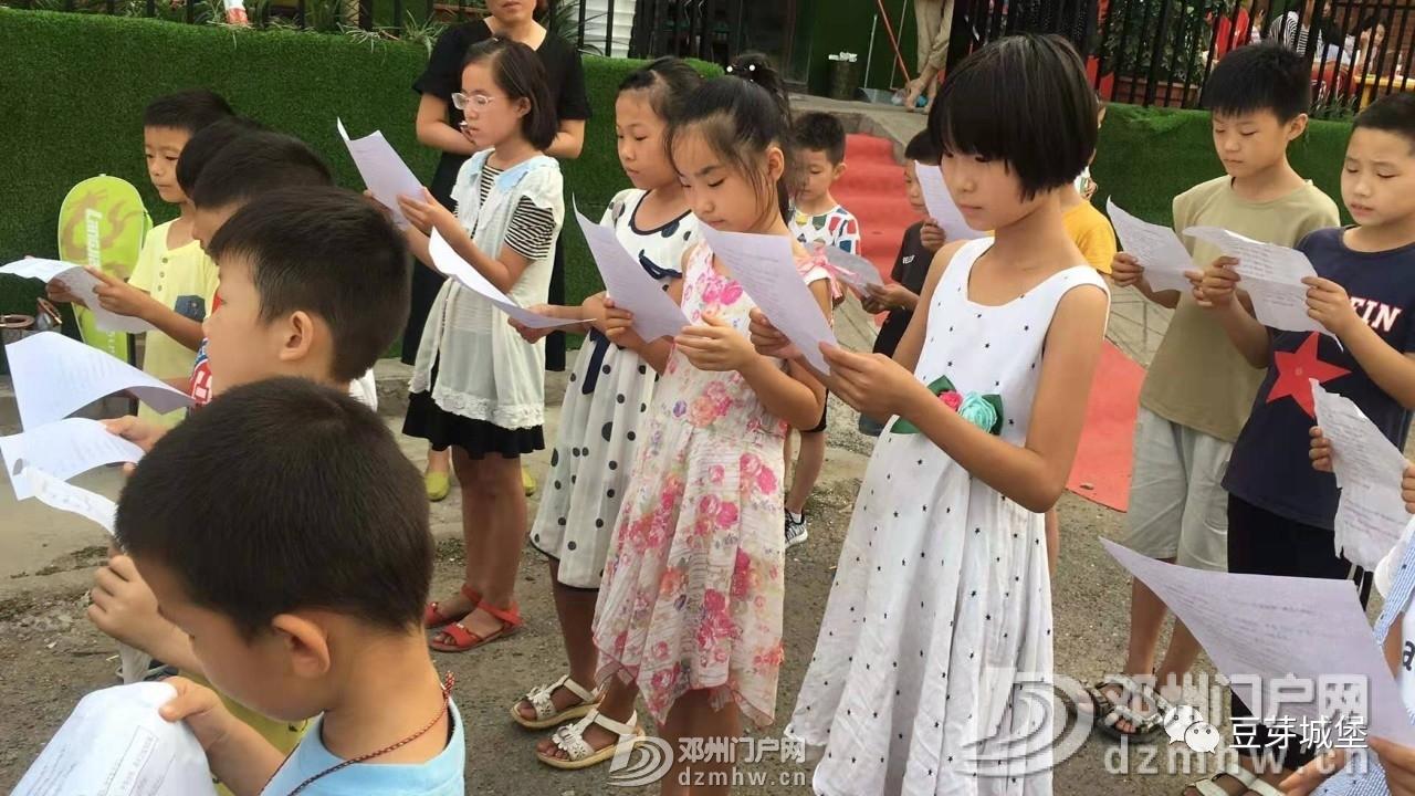 开学第一周,四场亲子活动等着你!VIP会员免费出游喽 - 邓州门户网|邓州网 - 6c29e70730f204b681a1006948441edd.jpg