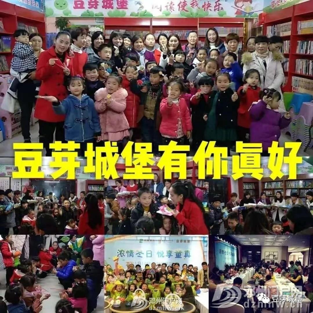 开学第一周,四场亲子活动等着你!VIP会员免费出游喽 - 邓州门户网|邓州网 - a18fd6aff52a9fe2356d90f1a6a87a18.jpg