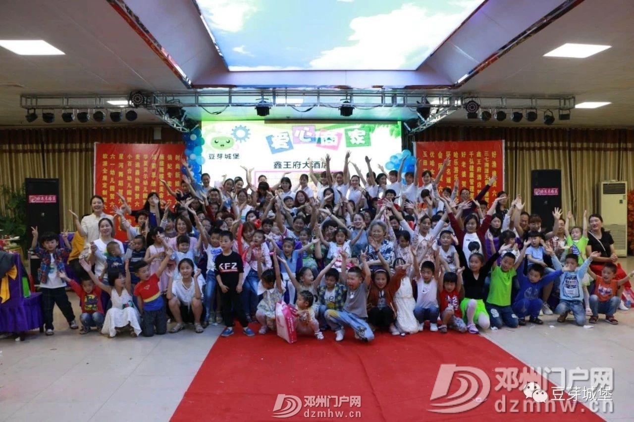 开学第一周,四场亲子活动等着你!VIP会员免费出游喽 - 邓州门户网|邓州网 - 95e35bb421cd33a3d807365093355e6c.jpg