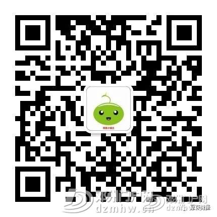 开学第一周,四场亲子活动等着你!VIP会员免费出游喽 - 邓州门户网|邓州网 - 8e855e7e252a5278f5fc66477db233c6.jpg