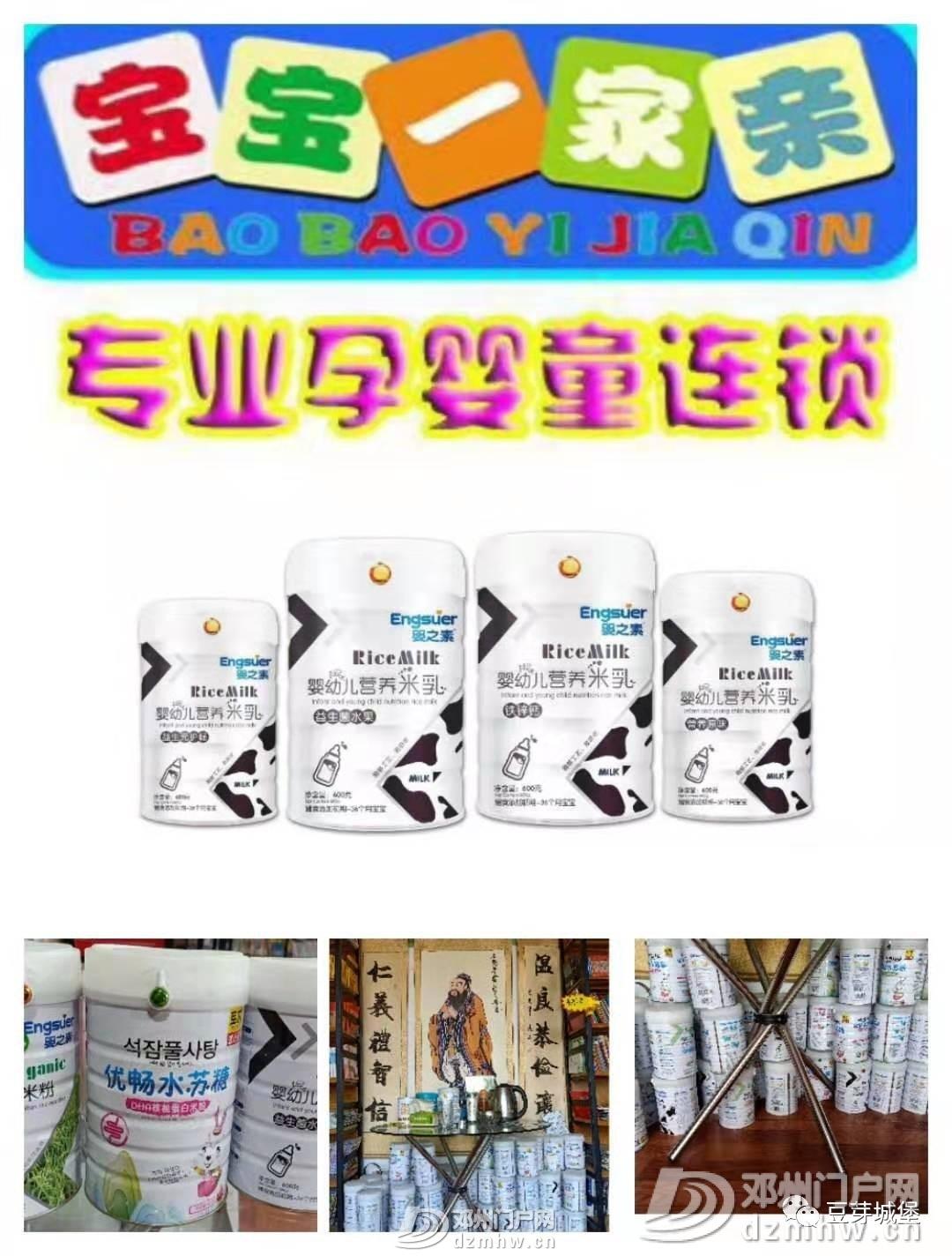 开学第一周,四场亲子活动等着你!VIP会员免费出游喽 - 邓州门户网|邓州网 - 2d362ad5960bb405499849e9459492b1.jpg