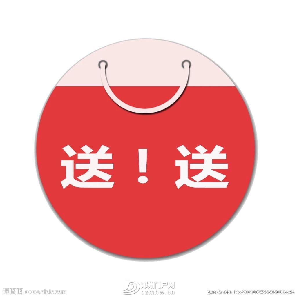 【邓州龙驰】月满金秋,佳节献礼:豪礼好价等你来!!! - 邓州门户网|邓州网 - 628623aaea84c06e75beed07ec33534b.jpg
