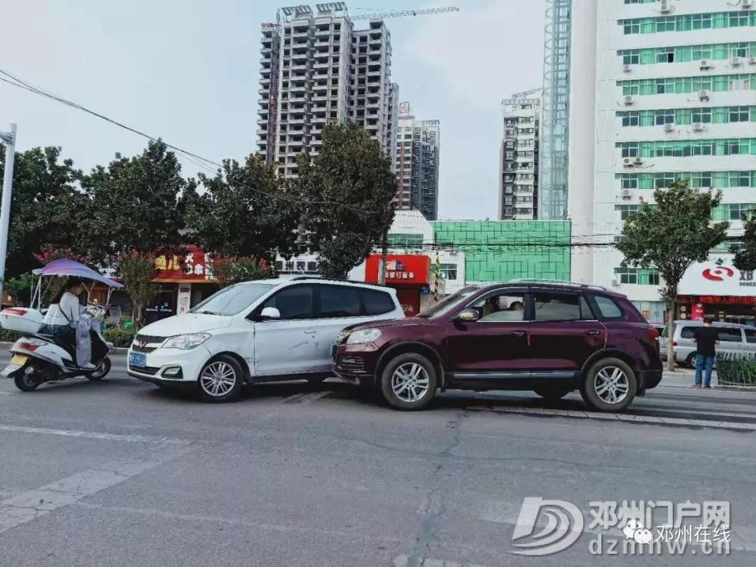 就在刚才!雷锋路发生一起车祸! - 邓州门户网 邓州网 - 6402.webp15.jpg