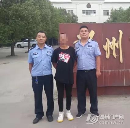 邓州团结路某网吧内,一男子看见民警撒腿就跑...... - 邓州门户网 邓州网 - 6405.webp11.jpg