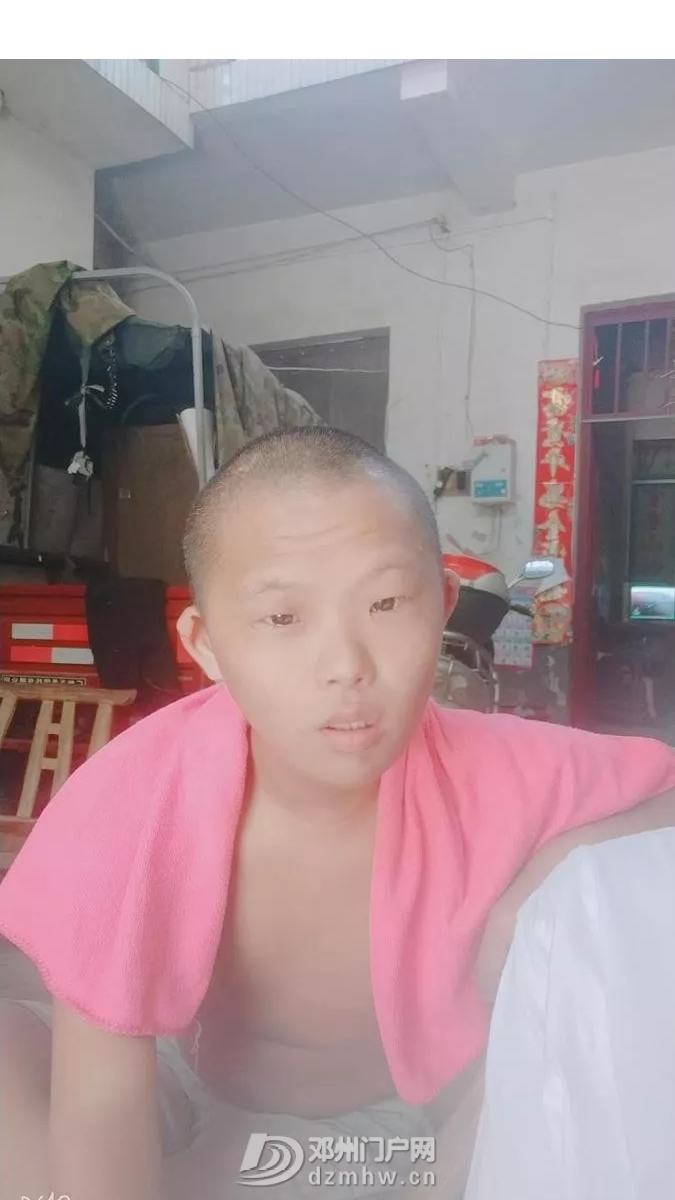 一个老年男性携带一智搌1.3米孩子 - 邓州门户网|邓州网 - 6405.webp41.jpg
