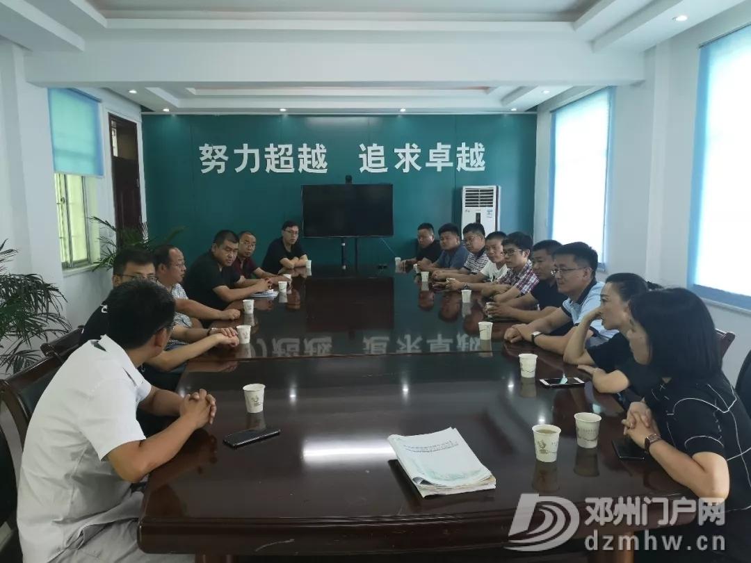 邓州之行 - 邓州门户网|邓州网 - 640.webp41.jpg