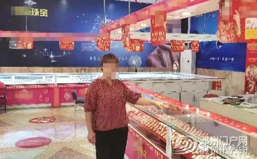 邓州这3人被邓州公安局刑事拘留,他们犯了啥事? - 邓州门户网|邓州网 - 640.webp42.jpg