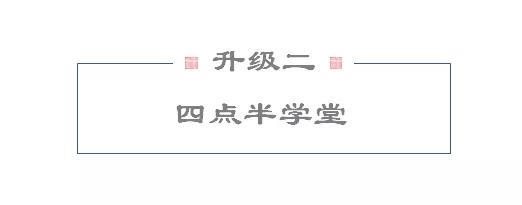 邓州建业·公园里 | 社区配套再升级,献给大人物的至高礼遇 - 邓州门户网|邓州网 - 640.webp45.jpg