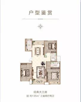 邓州建业·公园里 | 社区配套再升级,献给大人物的至高礼遇 - 邓州门户网|邓州网 - 640.webp57.jpg