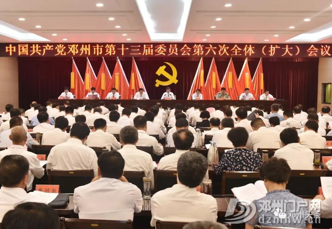 邓州市政府发话了,未来3年将每年新建一所高中! - 邓州门户网|邓州网 - 640.webp9.jpg