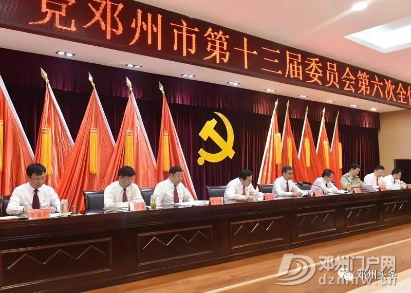 邓州市政府发话了,未来3年将每年新建一所高中! - 邓州门户网|邓州网 - 640.webp10.jpg