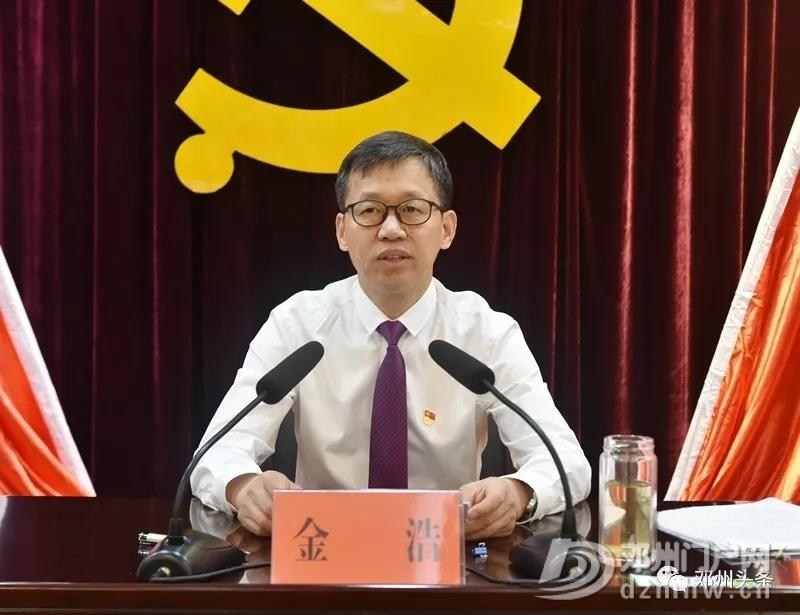 邓州市政府发话了,未来3年将每年新建一所高中! - 邓州门户网|邓州网 - 640.webp11.jpg