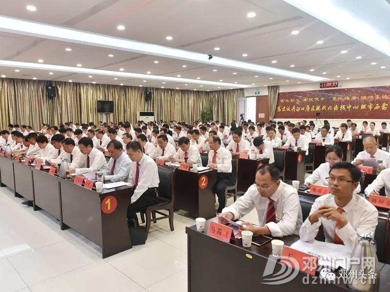 邓州市政府发话了,未来3年将每年新建一所高中! - 邓州门户网|邓州网 - 640.webp12.jpg