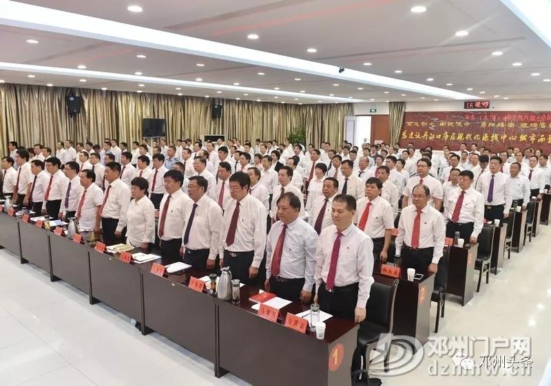 邓州市政府发话了,未来3年将每年新建一所高中! - 邓州门户网|邓州网 - 640.webp13.jpg