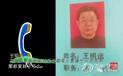 邓州:占用耕地当料场 村民期盼早复耕 - 邓州门户网|邓州网 - 640.webp27.jpg