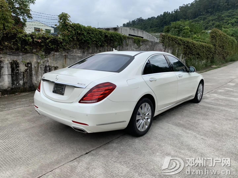 出售2016年奔驰S550 AMG/白色棕内 - 邓州门户网|邓州网 - IMG_5107.JPG