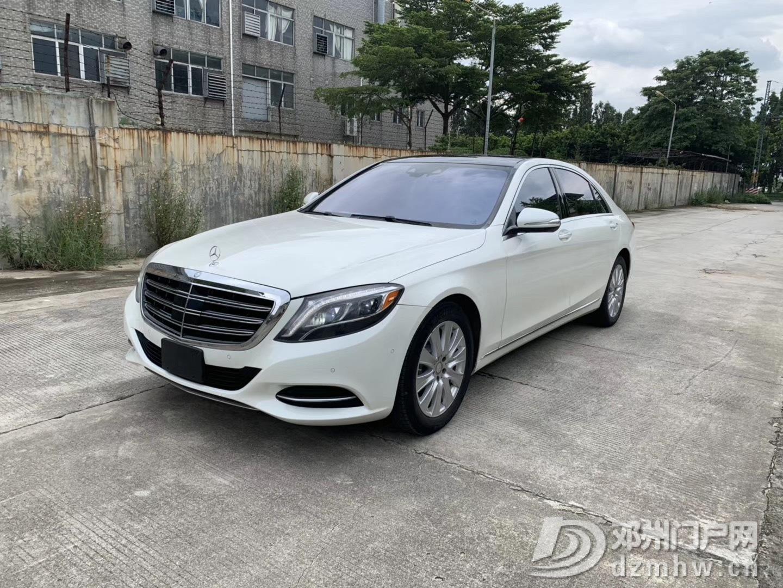 出售2016年奔驰S550 AMG/白色棕内 - 邓州门户网|邓州网 - IMG_5106.JPG